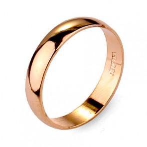 Дамски пръстен тип халка с розово златно покритие