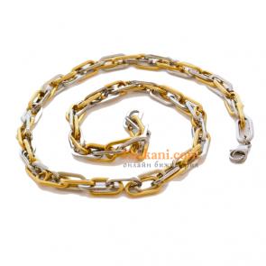 Мъжки ланецс цвят сребро и жълто злато от медицинска стомана клас 316L