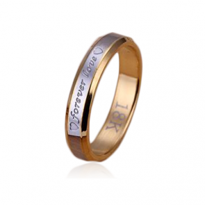 """Дамски пръстен """"Любов Завинаги"""" от бижутерийна сплав със златист цвят"""